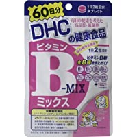 DHC ビタミンBミックス 60日 120粒【3個セット】