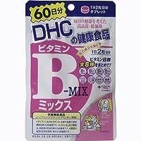 【メール便】DHC ビタミンBミックス 60日分(120粒)×4個セット