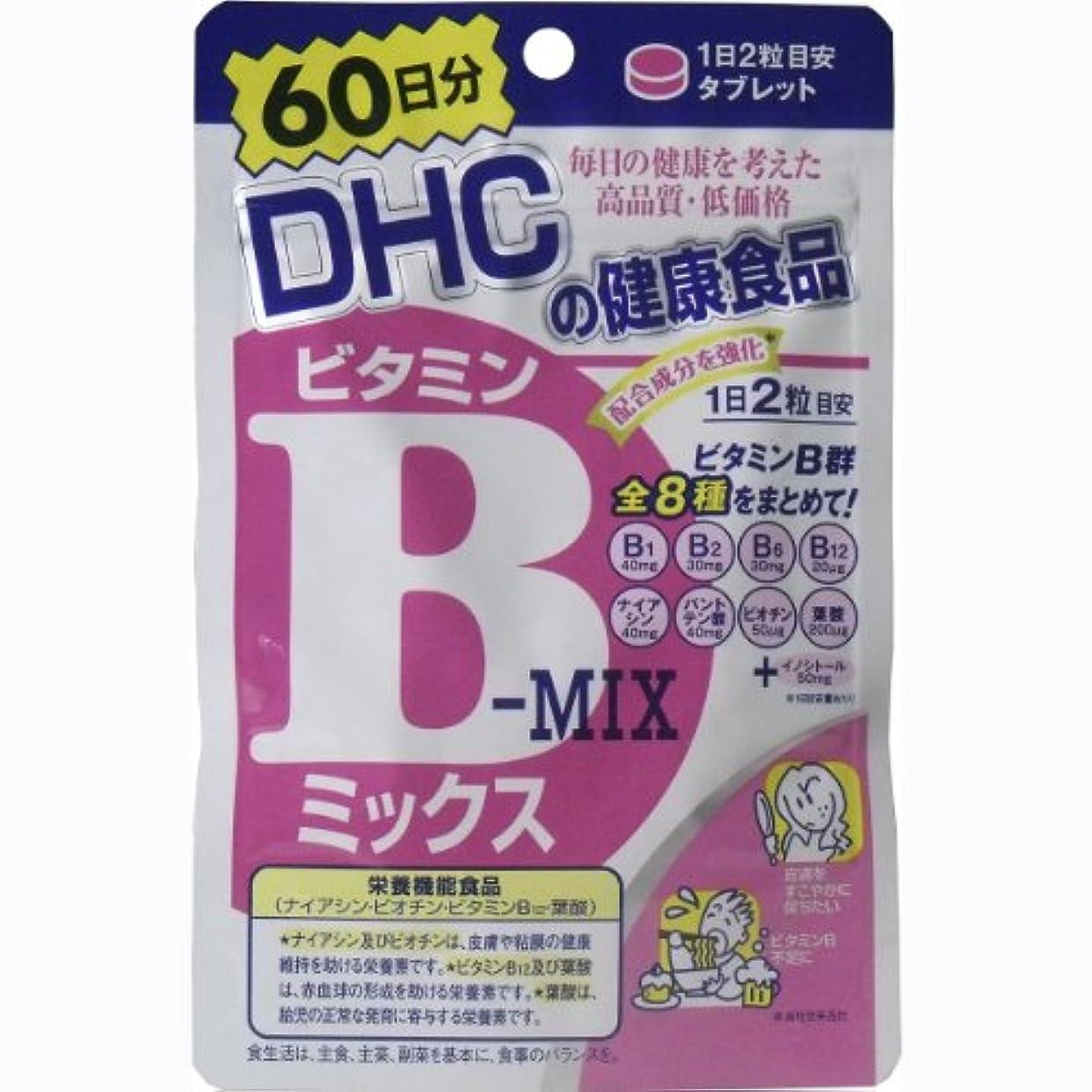 祈る柔らかさ背景【まとめ買い】DHC ビタミンBミックス 60日分 120粒 ×2セット