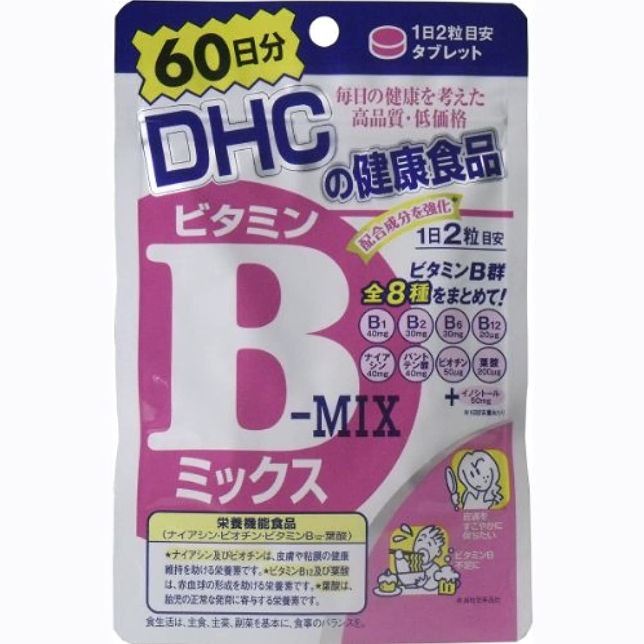 参照中級誤って【???便】DHC ビタミンBミックス 60日分(120粒)×4個セット