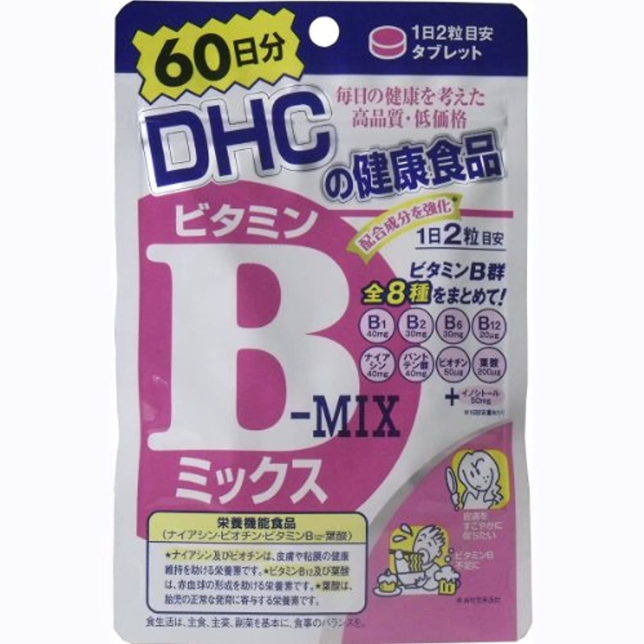 混合した肘似ている【???便】DHC ビタミンBミックス 60日分(120粒)×4個セット