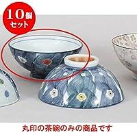 10個セット 夫婦茶碗 間取二色梅中平(赤) [11.8 x 5.4cm] 【料亭 旅館 和食器 飲食店 業務用 器 食器】