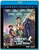 星を追う子ども / CHILDREN WHO CHASE LOST VOICES