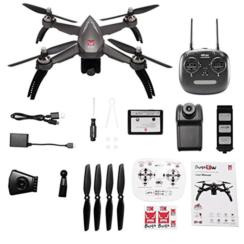 Rabugoo RC クアドコプター MJX B5W GPS RC ドローン 1080P カメラ付き ドローン ヘッドレスモード WiFi FPV ブラシレス モーター レイトホールド/ワンキーフォロー おもちゃ クリスマス ギフト