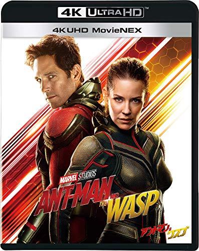 『アントマン&ワスプ 4K UHD MovieNEX(3枚組) [4K ULTRA HD+3D+Blu-ray+デジタルコピー+MovieNEXワールド]』のトップ画像