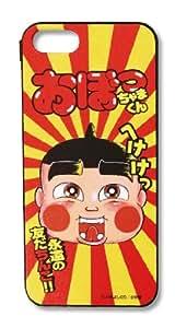 グルマンディーズ おぼっちゃまくん iPhone5/5s対応 シェルジャケット Aタイプ OB-01A