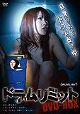 ドラムリミット DVD-BOX[DVD]