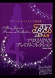 フラッシュバック 5 立原友香 [DVD]