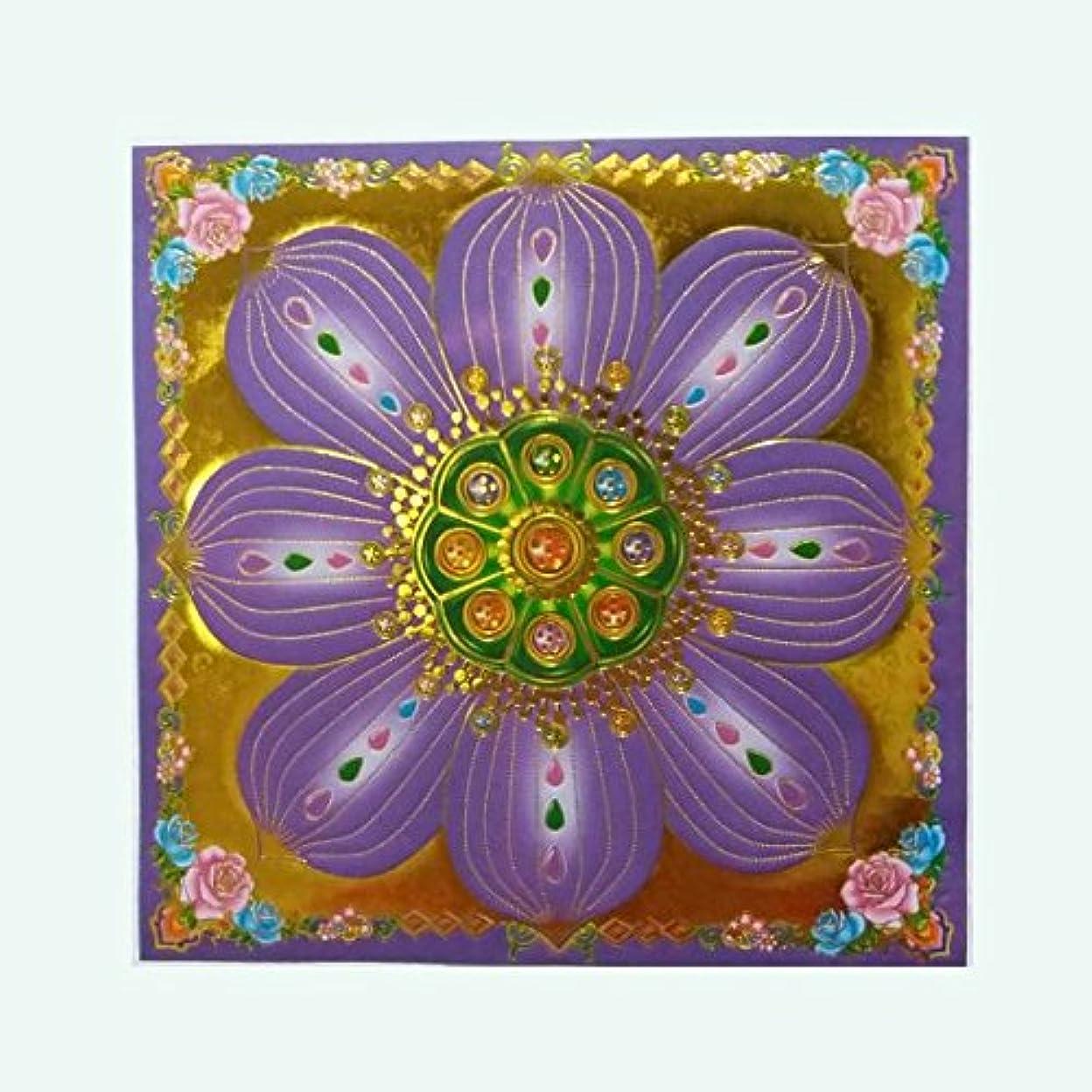 40pcs Incense用紙/Joss用紙ハイグレードカラフルwithゴールドの箔Sサイズの祖先Praying 7.5インチx 7.5インチ(パープル)
