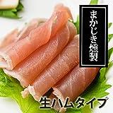 大弘水産株式会社 マカジキの燻製 少量スライスパック 冷凍