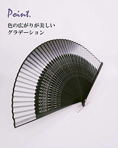 UN JOUR 扇子 男物 紳士 江戸 モダン 和風 シンプル メンズ 無地 絹 シルク 高級感 (黒・ぼかし)