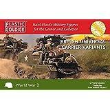 プラスチックソルジャー 1/72 イギリス軍 ユニバーサルキャリア/派生型 プラモデル PSCWW2V20033
