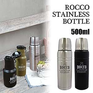 ロッコ ステンレスボトル 500ml ROCCO Stainless Bottle シルバー