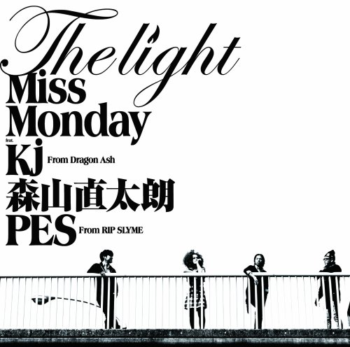 The Light feat.Kj from Dragon Ash,森山直太朗,PES from RIP SLYMEの詳細を見る