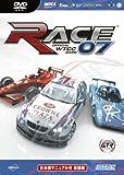 RACE07OFFICAL WTCCGAME 日本語マニュアル英語版