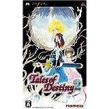 テイルズ オブ デスティニー2 - PSP