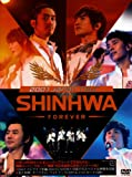 2007 JAPAN TOUR SHINHWA FOREVER [DVD] 画像