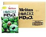 古式梅肉エキスドロップ60g( 1ケース 30袋購入特別価額)