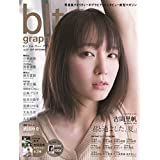 blt graph. vol.47 (B.L.T.MOOK)