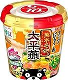 エースコック スープはるさめ 太平燕 24g×6個