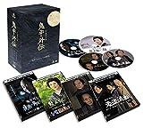 鬼平外伝DVD-BOX 4巻組[DVD]