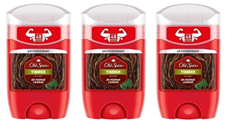 ピン有望コンテスト(Pack of 3) Old Spice Timber with Mint Antiperspirant Deodorant Solid Stick for Men 3x50ml - (3パック) オールドスパイス木材ミント制汗剤デオドラントソリッドスティック男性用3x50ml