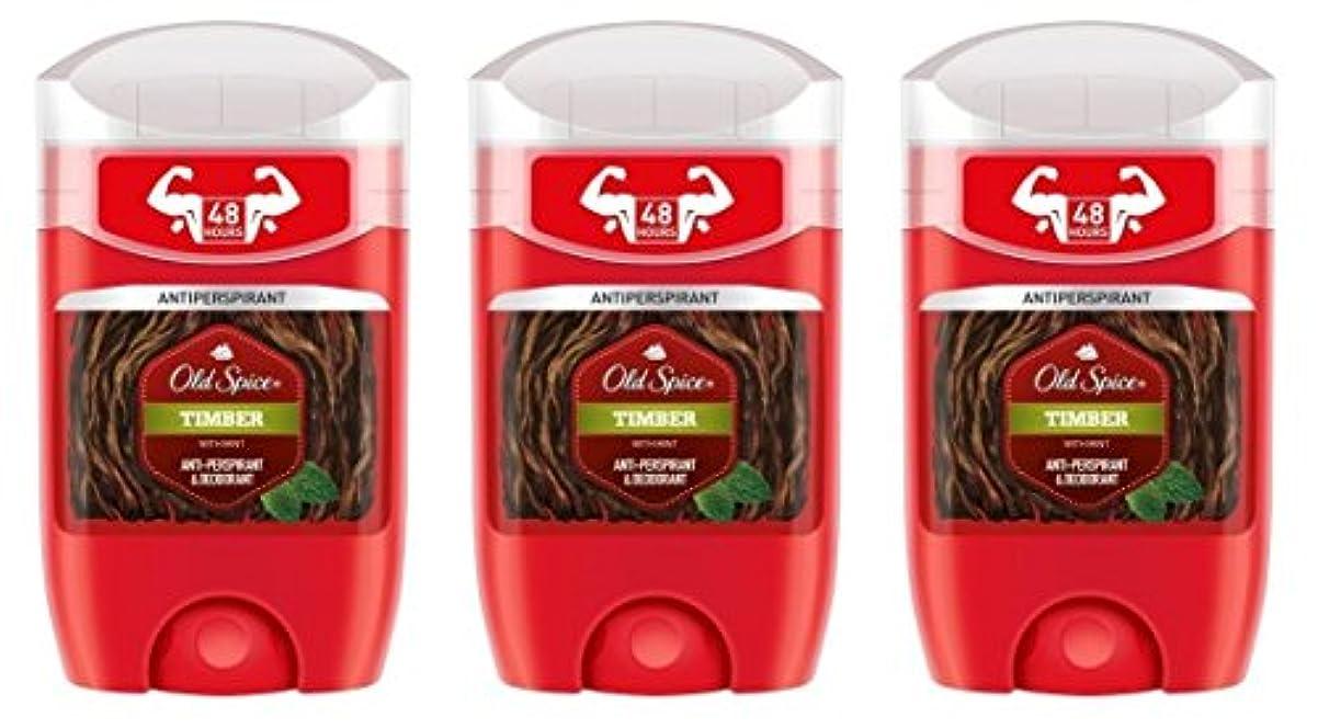 統合する言い直すマキシム(Pack of 3) Old Spice Timber with Mint Antiperspirant Deodorant Solid Stick for Men 3x50ml - (3パック) オールドスパイス木材...