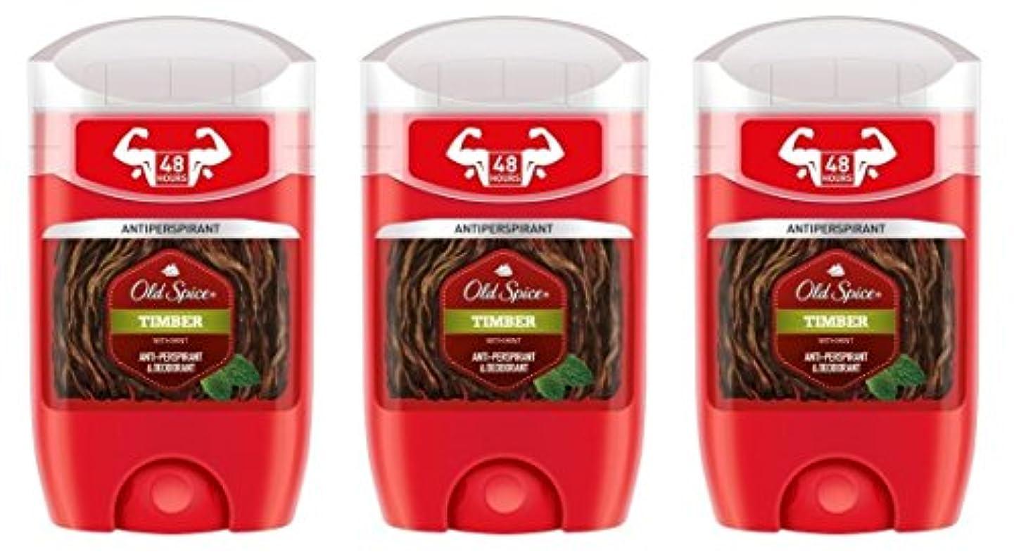 エアコンプレビスサイト原始的な(Pack of 3) Old Spice Timber with Mint Antiperspirant Deodorant Solid Stick for Men 3x50ml - (3パック) オールドスパイス木材...