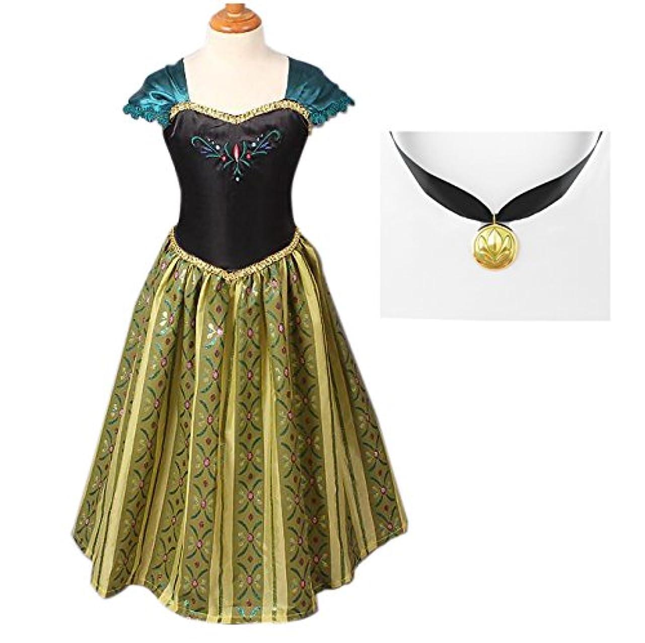にはまってインチ委員長【コスプレ】アナと雪の女王 アナ 子供用ドレス プリンセスネックレスセット (120)
