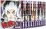 嘘喰い コミック 1-44巻セット (ヤングジャンプコミックス)