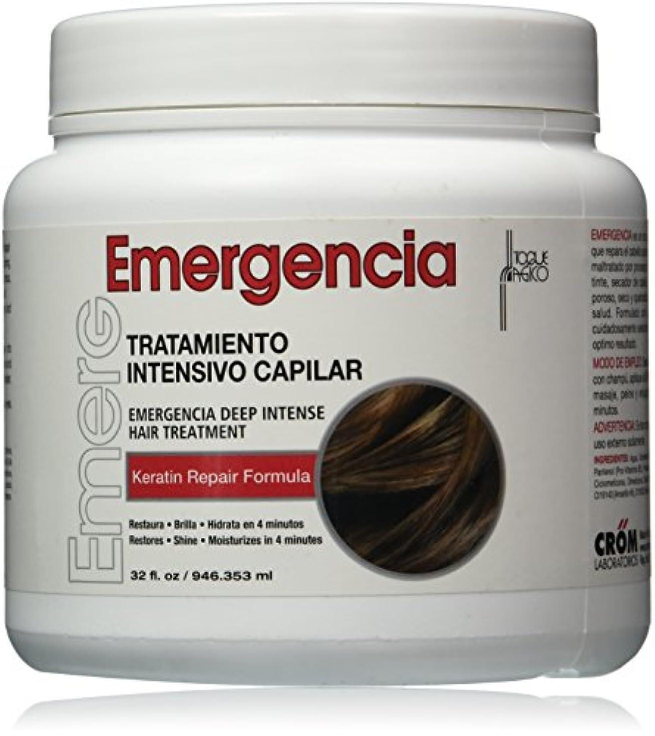 行変位ハグTOQUE MAGICO Emergencia ユニセックスのためにディープインテンシブヘアトリートメント、32オンス
