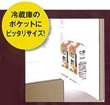 七酢バーモント 1000ml 美しい毎日のために 8倍希釈用