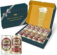 【Amazon.co.jp限定】 【父の日 ビール ギフト プレゼント】キリン ラガービール・クラシックラガー メッセージボックス [ 350ml×10本 ] [ギフトBox入り]