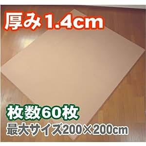 厚み1.4cm コルクマット 『厚でか~コルク』 CO-1 30cm角 最大200×200cm 防音対策 つまづき防止パーツ付
