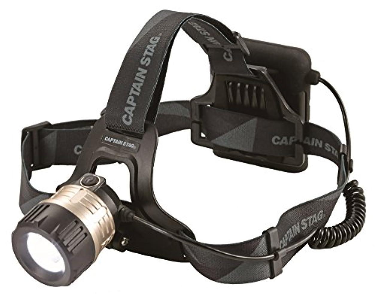 ありがたい壊れた池キャプテンスタッグ(CAPTAIN STAG) ヘッドライト 雷神 アルミパワーチップ型 LEDヘッドライト 5W-350 [ 明るさ400ルーメン / 連続点灯約4.5時間(High) / 連続点灯約12時間(Low) ] UK-4029