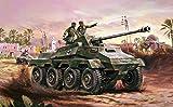 エアフィックス 1/76 ドイツ軍 Sdkfz.234 装甲車 プラモデル X-1311V