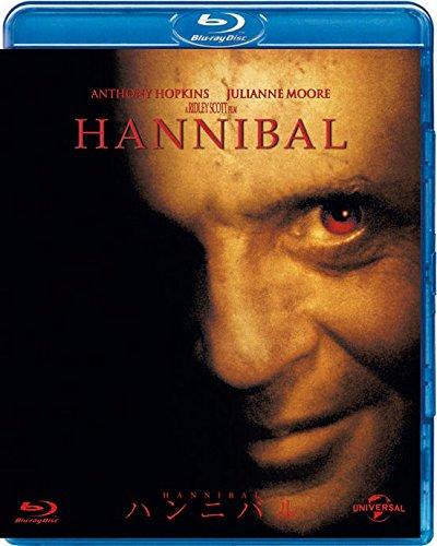 ハンニバル [Blu-ray]