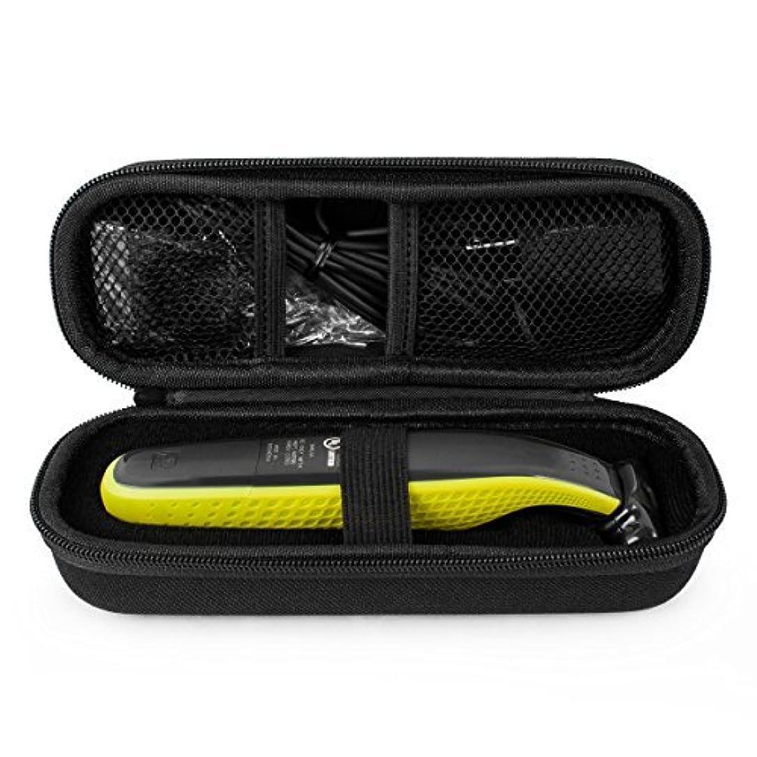 端末独占受粉するNorelco OneBladeハイブリッド電気トリマーシェーバー用QSHAVEハードトラベルケース、QP2520 QP2570旅行用収納オーガナイザーケースバッグ