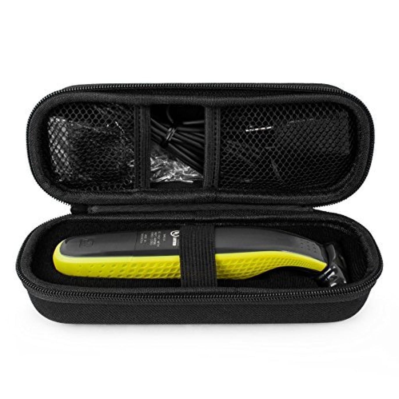 白内障フロント一口Norelco OneBladeハイブリッド電気トリマーシェーバー用QSHAVEハードトラベルケース、QP2520 QP2570旅行用収納オーガナイザーケースバッグ