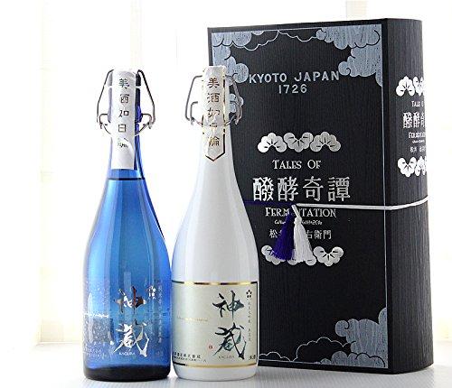 松井酒造『醗酵奇譚神蔵セット』