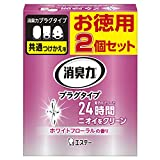 消臭力プラグタイプ つけかえ 2個セット ホワイトフローラルの香り