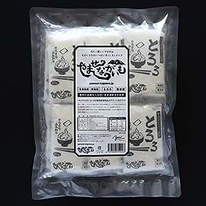 青森県産長芋【やませながいも 冷凍 とろろ】80g×12個 無添加 国産 日本一の生産地 解凍するだけ