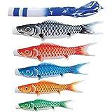 [キング印]鯉のぼり 庭園用[ポール別売り]大型鯉[8m鯉5匹]【瑞宝(ずいほう)撥水】[撥水加工][日本の伝統文化][こいのぼり]
