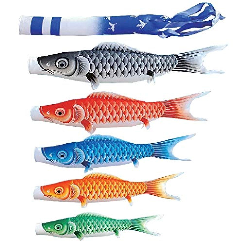 [キング印]鯉のぼり 庭園用[ポール別売り]大型鯉[6m鯉5匹]【瑞宝(ずいほう)撥水】[撥水加工][日本の伝統文化][こいのぼり]