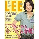 LEE (リー) 2007年 03月号 [雑誌]