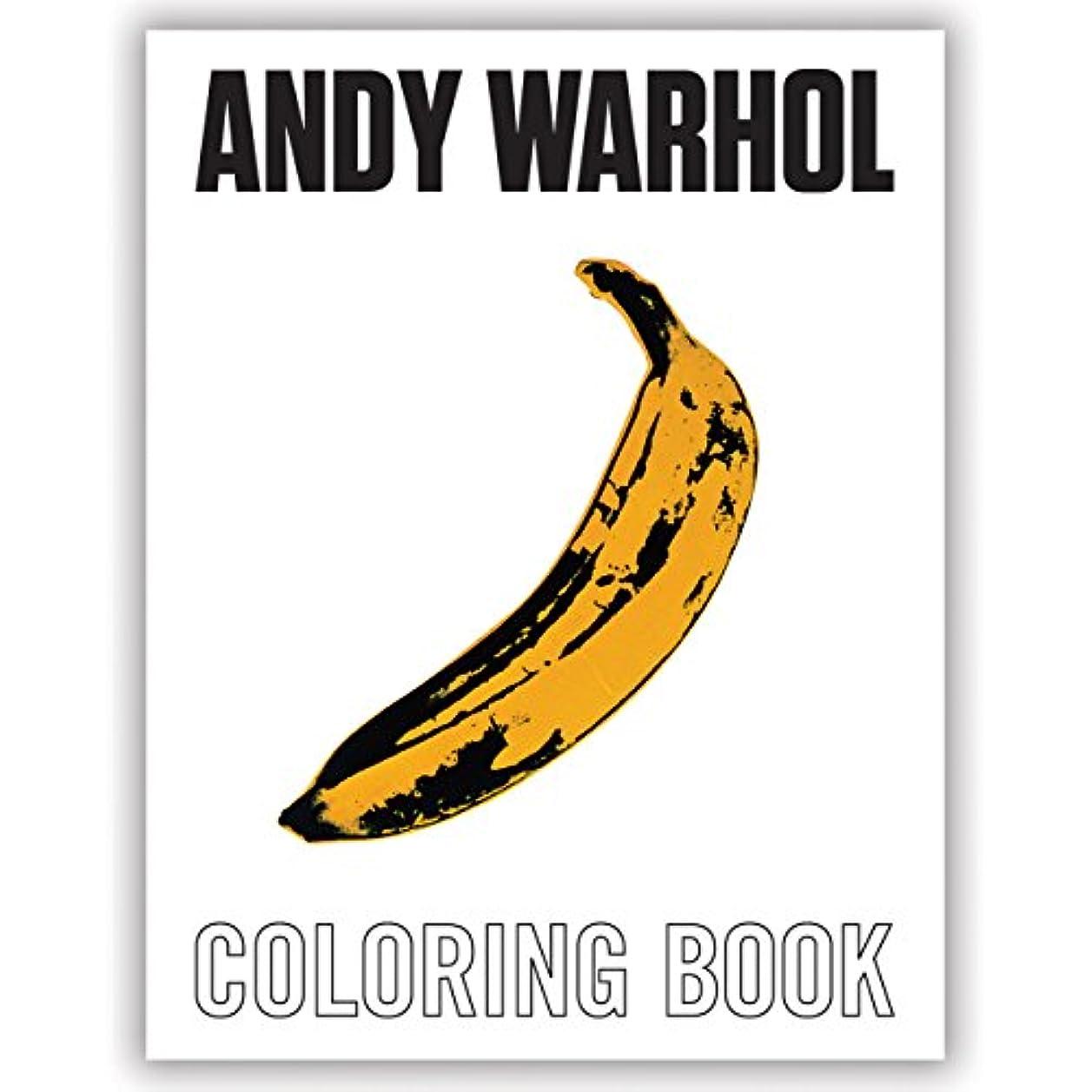 ダンス極端なサーキュレーションMudpuppy (マッドパピー) アンディウォーホル Andy Warhol ぬり絵 Coloring Book カラーリングブック 32作品 アンディウォーホール 242×311mm