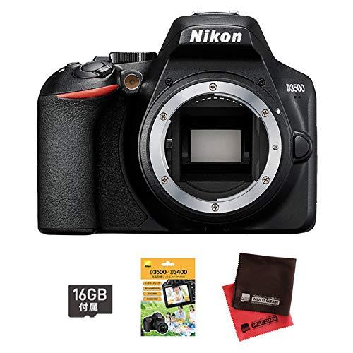 (セット)(一眼レフカメラ) ニコン D3500 ボディ (4960759900593) & ★特典セット (メール便不可)