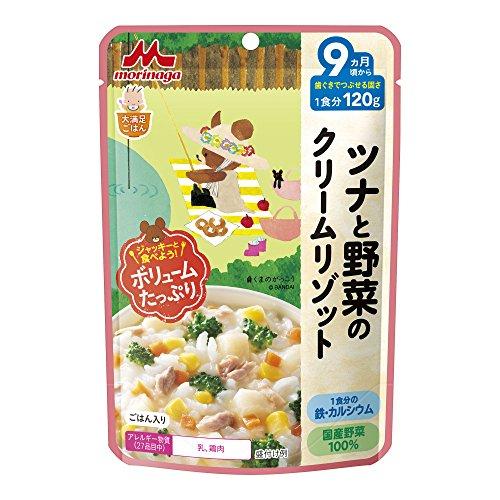 森永ベビーフード ツナと野菜のクリームリゾット 120g×12袋