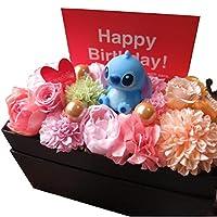 誕生日プレゼント スティッチ入り 花束風 フラワーギフト 箱を開けてサプライズ 横長ボックス プリザーブドフラワー入りギフト