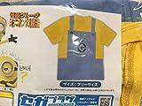 怪盗グルーのミニオン大脱走 プレミアムTシャツ 全長約76cm×65cm 男性用Fサイズ バンプレス